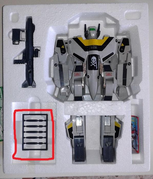 cerco missili per robotech/macross strike valkyrie takatoku vf-1s scala 1/55 2vb0s610