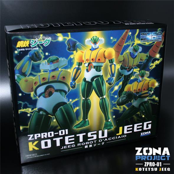 cerco jeeg zpro-01 Jeeg0210