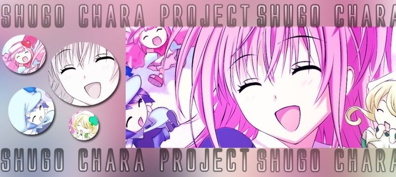SHUGO CHARA PROJECT Sc_pro11