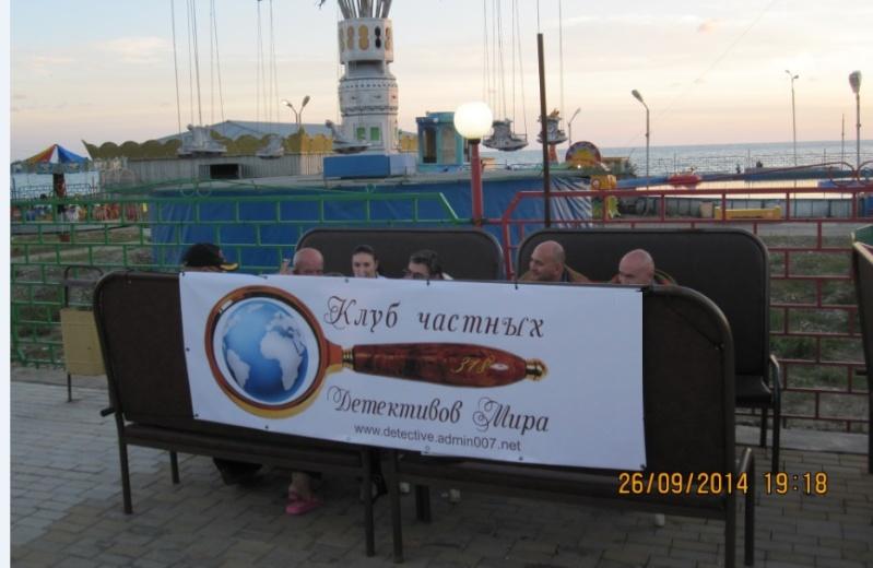 Лермонтово 2014г. 110