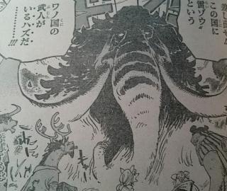 One Piece Manga 807: Spoiler Jack10