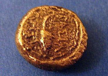 """Monnaie Grecque """"electrum"""" à identifier  Monnai16"""