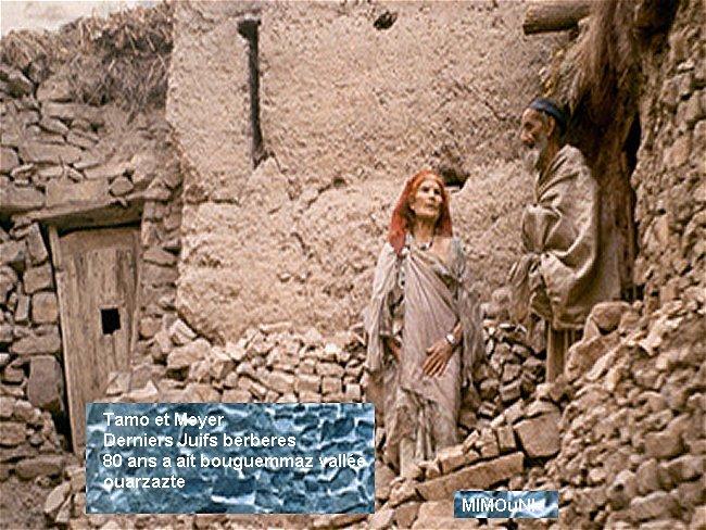 Tamo et Meyer incoyable histoire d'un couple Juif qui refuse de quitter son pays le Maroc Mimoun22