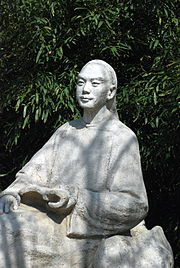 Cao Xueqin: is one of China's Greatest authors 180px-10