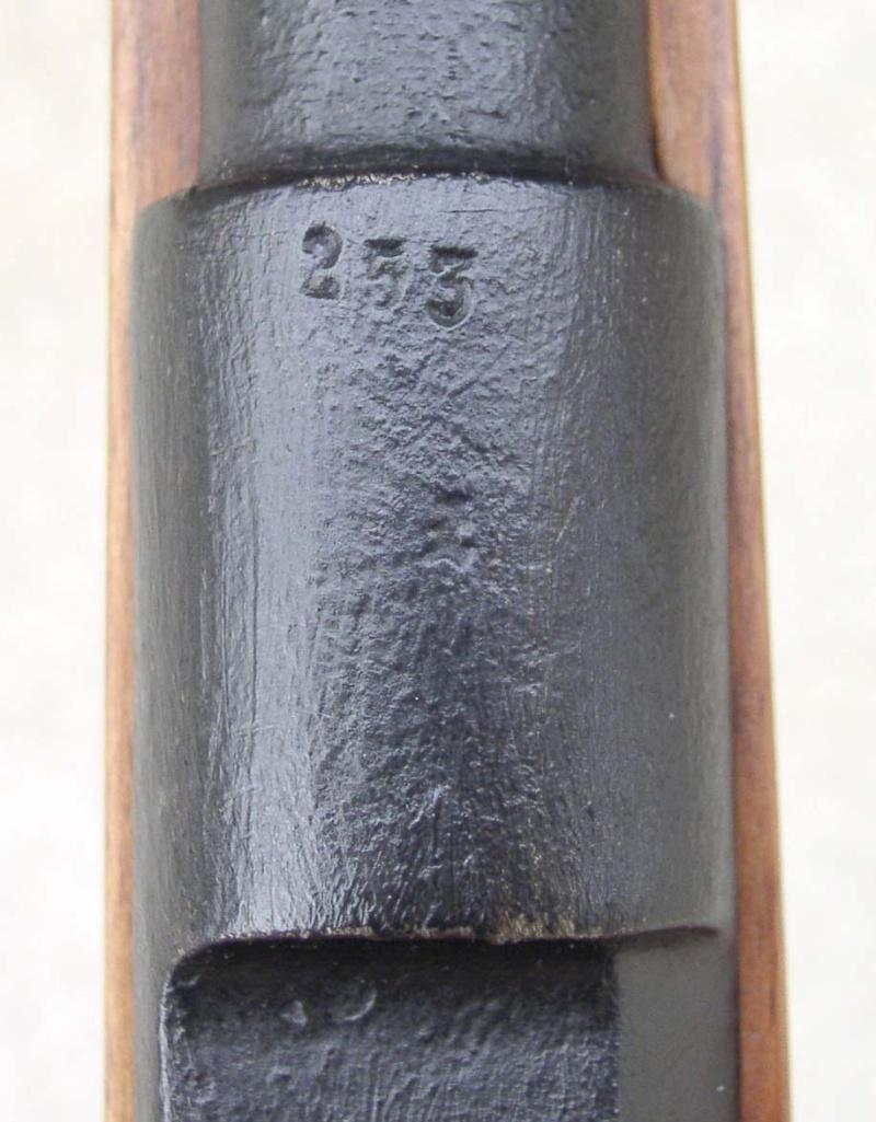 Exerziergewehr 16 811