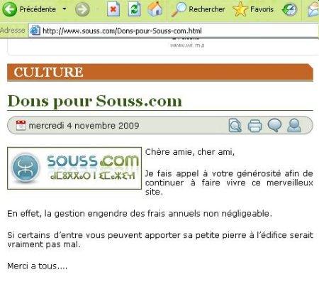 Souss - Le souss com virtuel a mis la clé sous la porte et se réfugie sur facebook Souss_12
