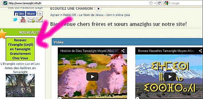 Souss - Le souss com virtuel a mis la clé sous la porte et se réfugie sur facebook Soussc10