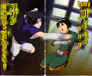 Luey Feng , petit dragon de feu ! [EN COUR..Je corrigerai sur le fin , vous en faite pas :P ) Kushuk10