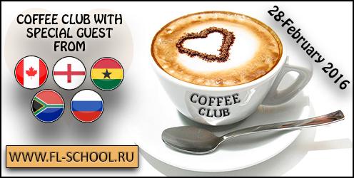 Coffee Club 28th Feb 2016 Untitl19