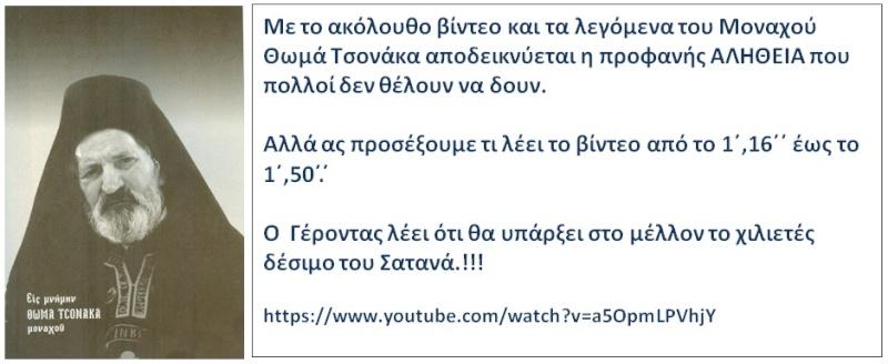 ΓΕΝΙΚΗ ΣΥΖΗΤΗΣΗ I_ui_i10