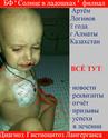 Нужна помощь Логвинову Артёму !!! Image15