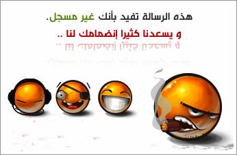 عيد فطر مبارك / سكرك مرشوش Ezlb9t10