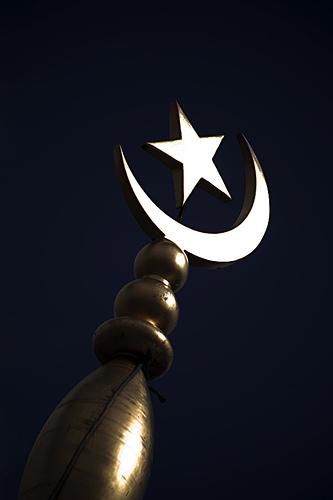 Transparent/Translucent Moon Islam-10