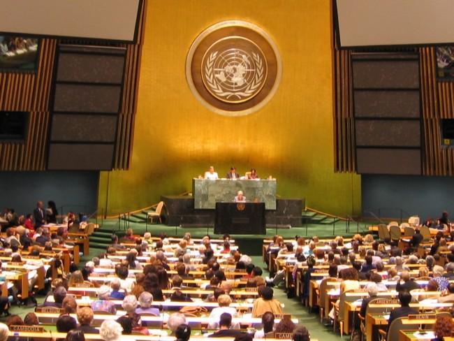 Global Earth Propaganda Used In Mass Media Un-gen10
