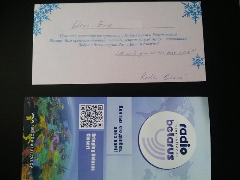 qsl radio belarus 20160115