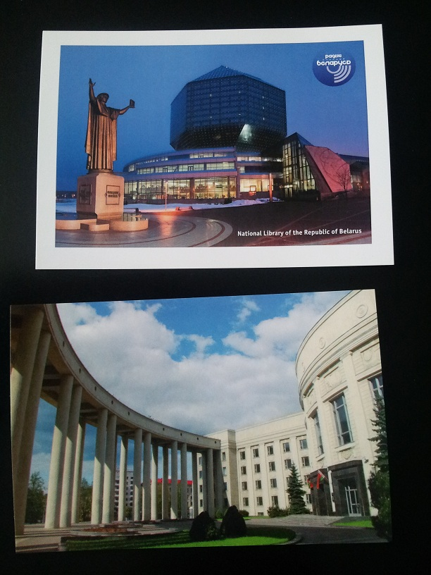 qsl radio belarus 20160116