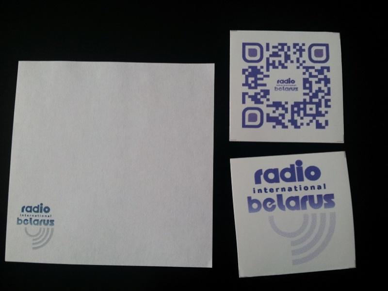 qsl radio belarus 20160117