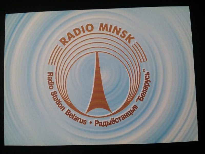 qsl radio belarus 20160118