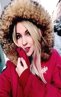 Emilie Voe Nereng - 200x320 10655011