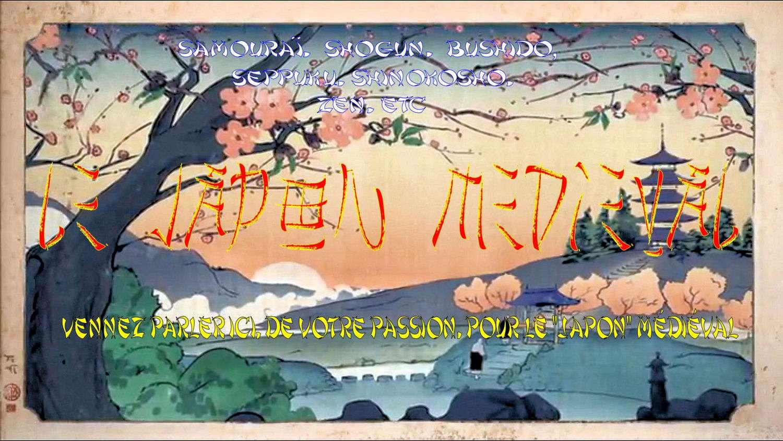 LE JAPON MEDIEVAL