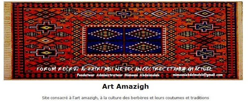 Forum Arts Amazigh Mimoun10