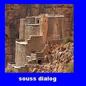 sous dialogue
