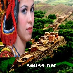 mini logo souss com Soussn10