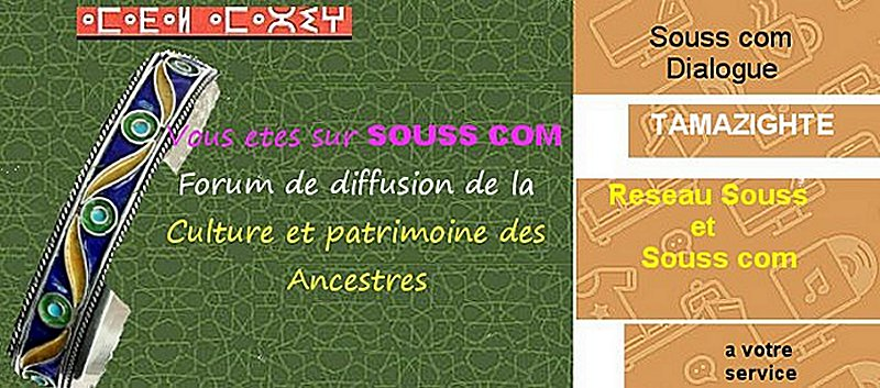 sousspress rss feed Tamazi10