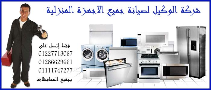 توكيل كاريير بالاسكندرية 01286629661