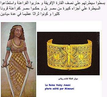L'ancetre berbere pasteur devenu batisseur de kasbah et forts Amazig10