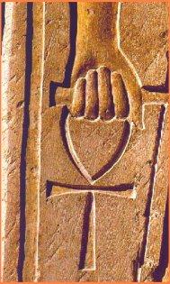 Symbole: Ankh - La Croix de Vie Croixe10