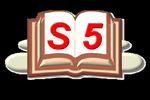 محاضرات ودروس السداسية الخامسة قانون بالعربية