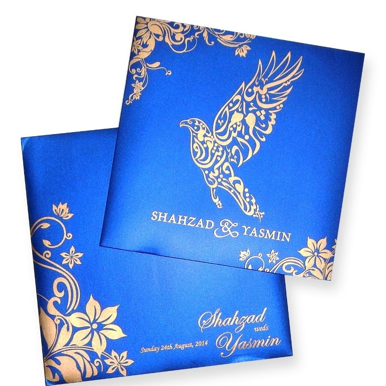 Beautiful Collection of Indian Wedding Cards 14151010