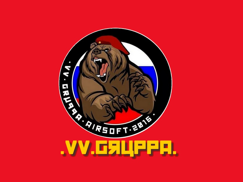 VV GRUPPA RUSSIAN THEMED GROUP