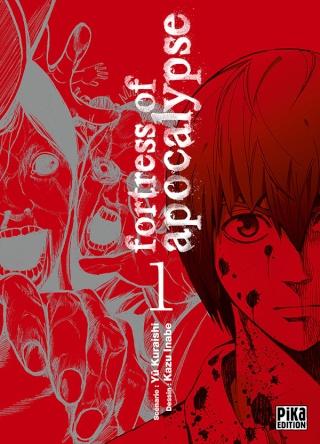 [Manga] Fortress Of Apocalypse (Apocalypse no Toride) 97828111