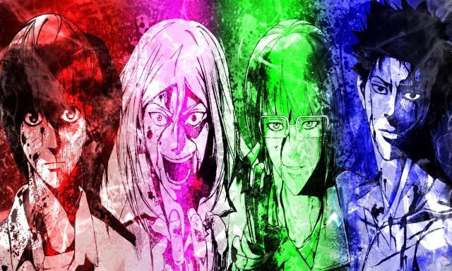 [Manga] Fortress Of Apocalypse (Apocalypse no Toride) Apocal10