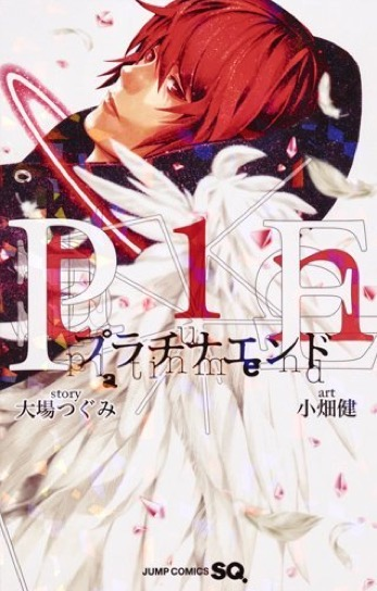 [NEWS ] Platinum End : le nouveau manga de Tsugumi Ôba et Takeshi Obata (Death Note & Bakuman) Platin10