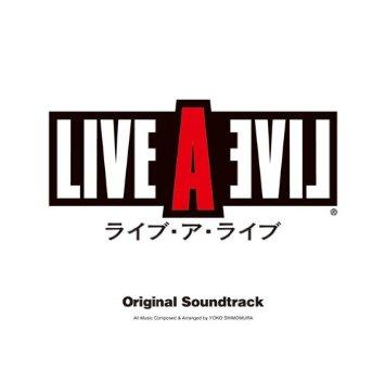 [1994, Squaresoft] Live-A-Live 41rs6j10
