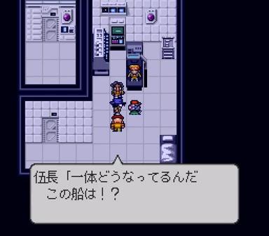 [1994, Squaresoft] Live-A-Live Scenar10