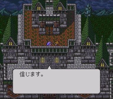[1994, Squaresoft] Live-A-Live Shinji10