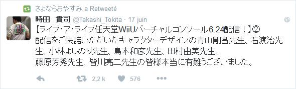 [1994, Squaresoft] Live-A-Live Tokita11