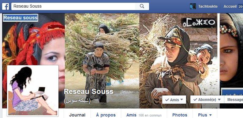 Souss - Souss-com en extase mythique detrone souss.com Rewsea10
