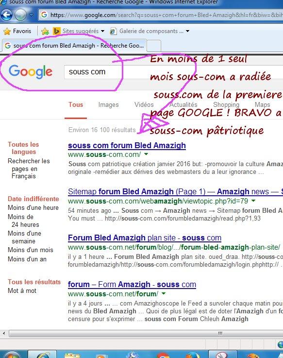 Souss - Souss-com en extase mythique detrone souss.com Souss_10