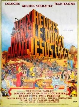 Poster le titre d'un film des 80 ou 90 et une photo ici (n'ouvrez pas un nouveau sujet) Deux_h11