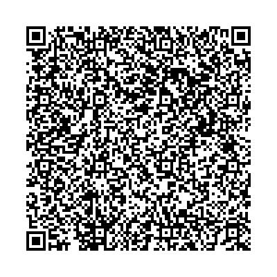 Pokémon ROSA : Postez votre QR code !  Image47