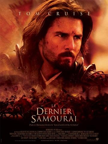 [Accepté - Admis] Candidature de l'unique Afro Samuraï l'assassin ! 18369410