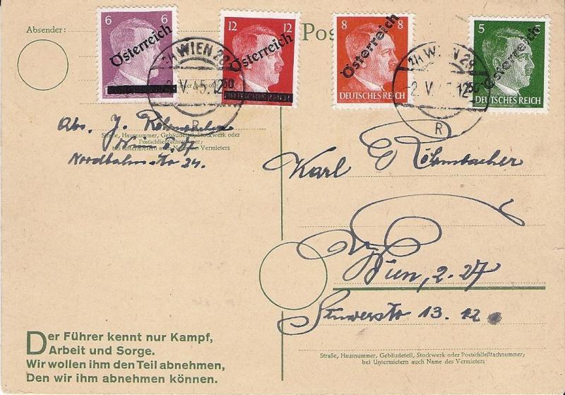 Briefmarken - I. Wiener Aushilfsausgabe, erste Ausgabe K1024_12