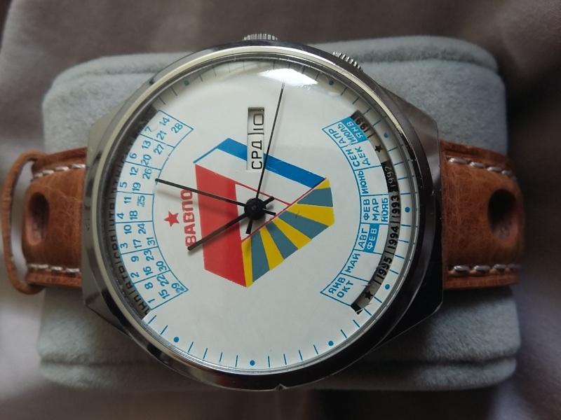 Connaissez vous cette marque de montre russe 20160215