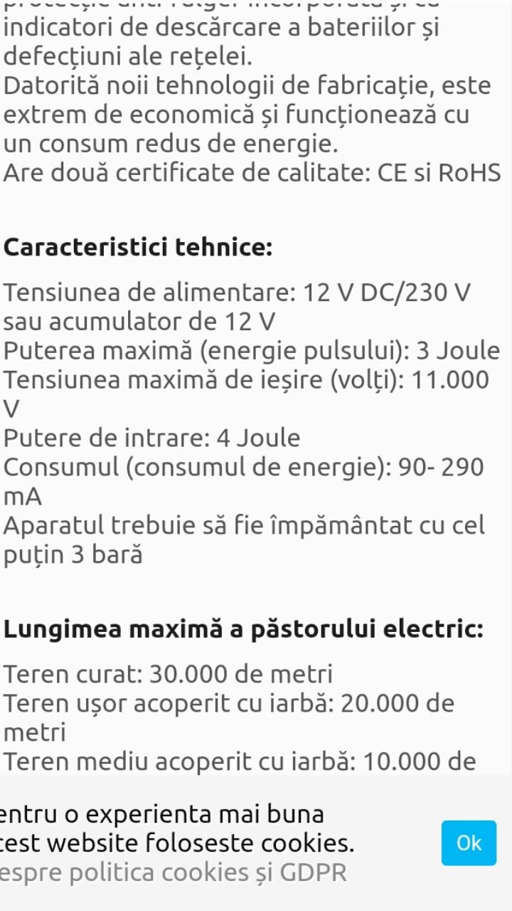 Gard electric Scree167