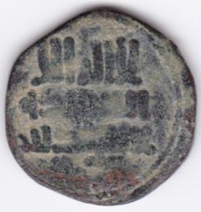 Felús de los rebeldes a nombre Ibn Qasi, Frochoso II-9 Qasi_o10